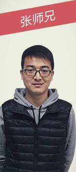 武汉嵌入式培训嵌入式就业班学长