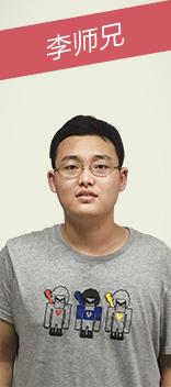 武汉Android嵌入式培训嵌入式就业班学长