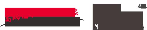 武汉华清远见分中心是Android培训、嵌入式培训知名品牌