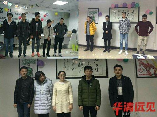 武汉Android培训中心